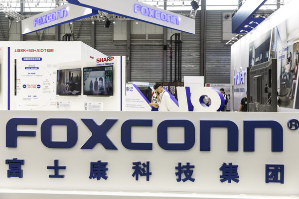 Foxconn - Bloomberg photo by Qilai Shen
